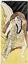 KATSUKAWA SHUNKO, (1743-1812)