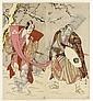 KATSUKAWA SHUNKO, (1743-1812), 1780