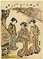 TORII KIYONAGA, (1752-1815), C.1777, Torii Kiyonaga, Click for value