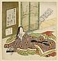 WATANABE KAZAN, (1793-1841), 1828, Watanabe Kazan, Click for value