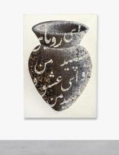 FARHAD MOSHIRI | You are my white dream, My love and my hope