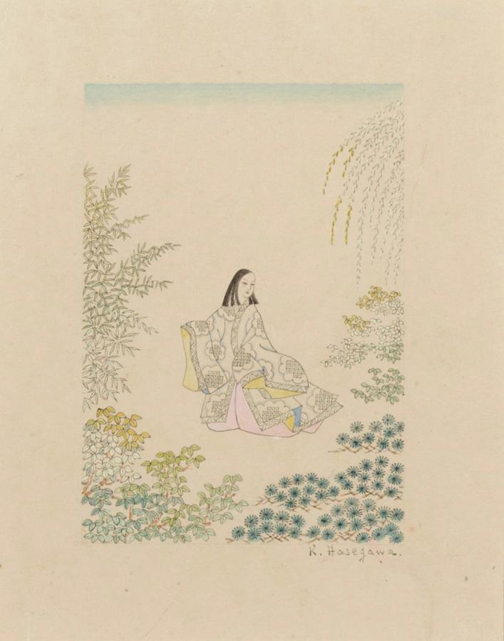 KIYOSHI HASEGAWA, 1891-1980