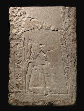 AN EGYPTIAN LIMESTONE RELIEF FRAGMENT, 19TH/20TH DYNASTY, 1292-1075 B.C.   An Egyptian Limestone Relief Fragment