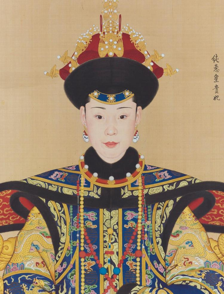 A LARGE IMPERIAL PORTRAIT OF CONSORT CHUNHUIBY GIUSEPPE CASTIGLIONE AND OTHERS, TITLE CALLIGRAPHY BY THE QIANLONG EMPEROR QING DYNASTY, QIANLONG PERIOD |