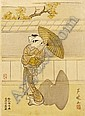 SUZUKI HARUNOBU, (1725-1770), 1766, Suzuki Harunobu, Click for value