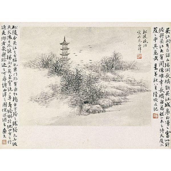 Gu Linshi 1865-1930 , LANDSCAPE AFTER ANCIENT MASTERS ink on paper, album of twelve leaves