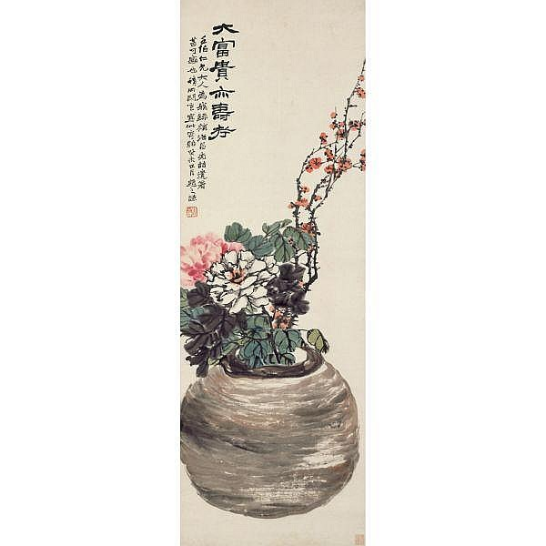 Zhao Zhiqian 1829-1884 , FESTIVE OFFERING ink and colour on paper, hanging scroll