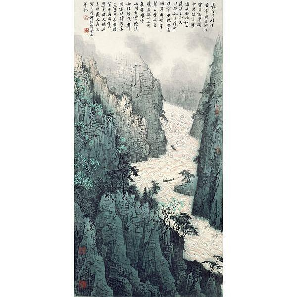 Bai Xueshi B. 1915 , THREE GORGES ink and colour on paper, framed