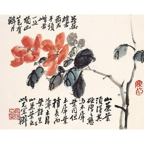 Chen Hengke 1876-1923 , FLOWERS ink and colour on paper, album of eight leaves