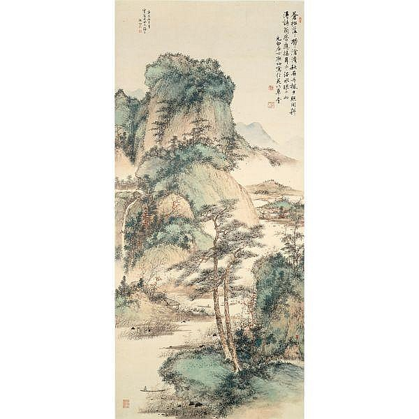 Qi Gong 1912-2005 , AUTUMN PINES ink and colour on paper, hanging scroll