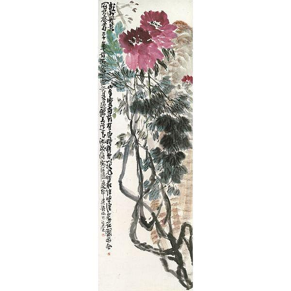 Chen Zizhuang 1913-1976 , CHINESE HIBISCUS ink and colour on paper, hanging scroll