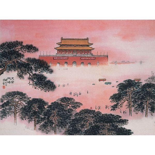 Qian Songyan 1898-1986 , TIANANMEN SQUARE ink and colour on paper, framed