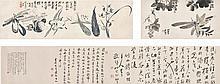 SHITAO (YUANJI) 1642-1718 | FLOWER AND FRUIT