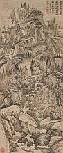 SHITAO (YUANJI) 1642-1718 | LANDSCAPE INSPIRED BY LI BAI'S POEM