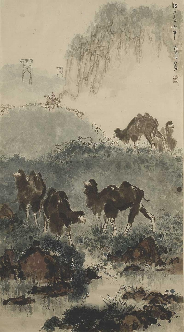 LI SHAN (1926-)