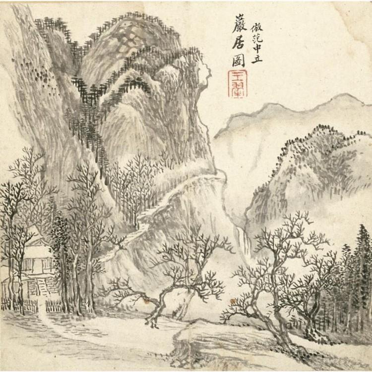 WANG HUI 1632-1717
