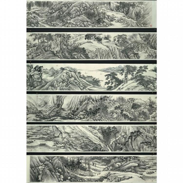 JIN CHENG 1878-1926