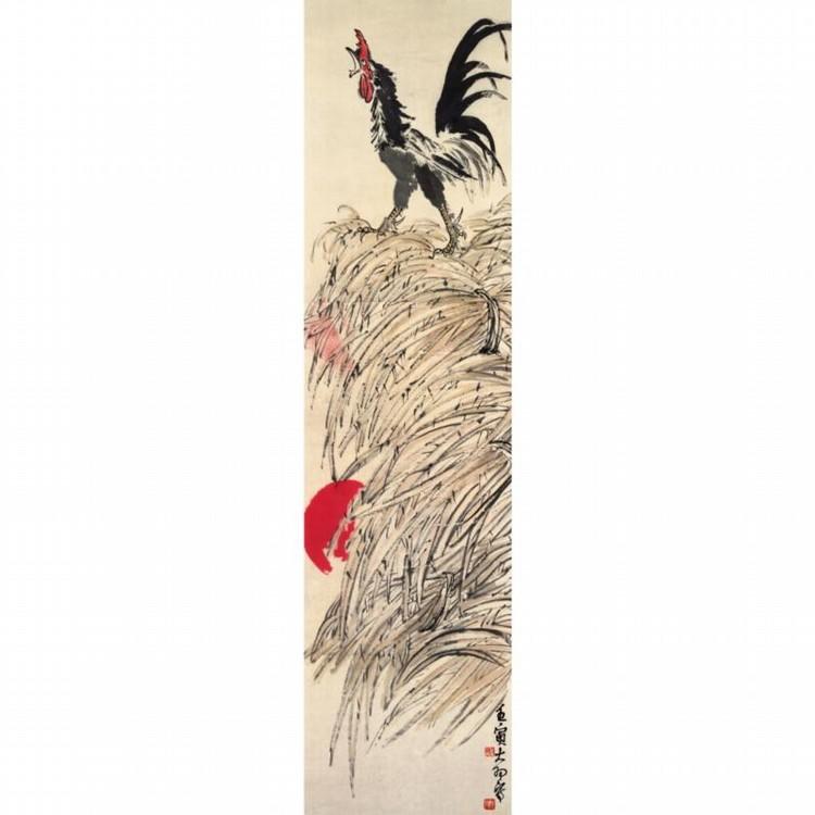 CHEN DAYU 1912-2001