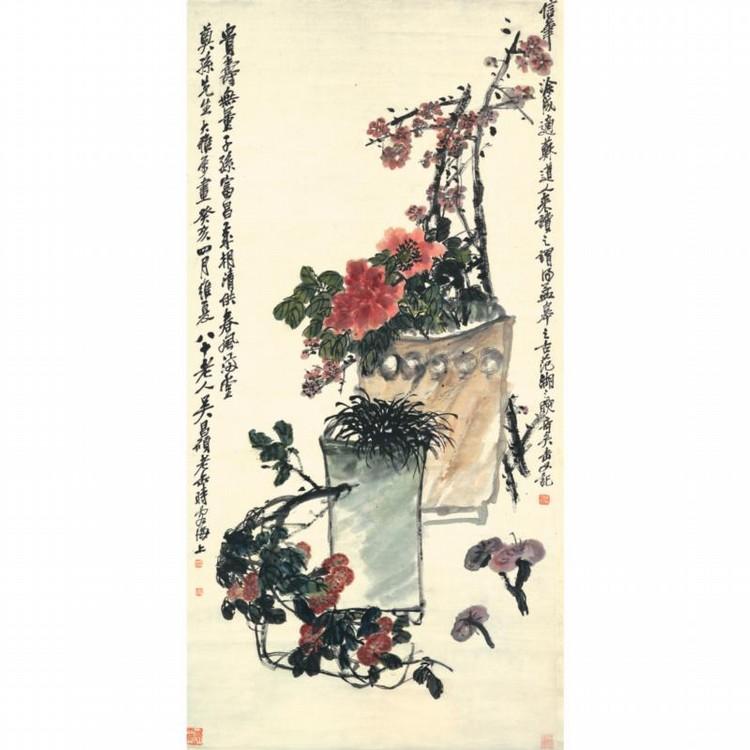 WU CHANGSHUO 1844-1927