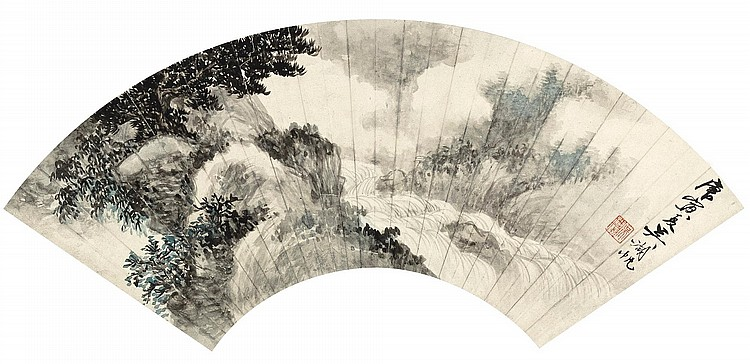 WU HUFAN   Pines along the Misty Stream