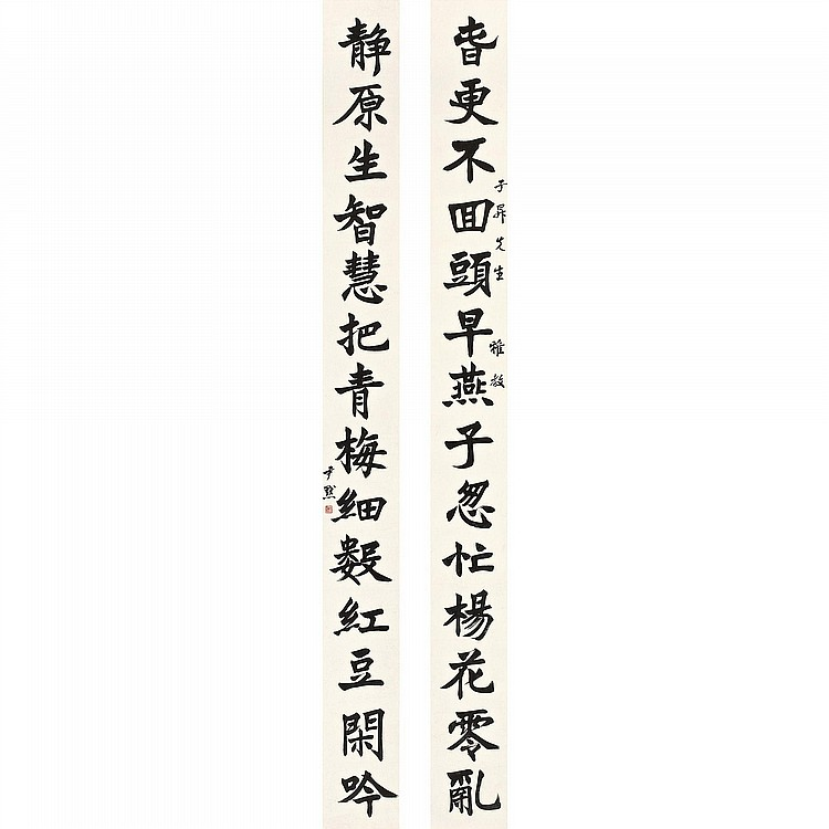 SHEN YINMO 1883-1971 CALLIGRAPHY COUPLET IN KAISHU