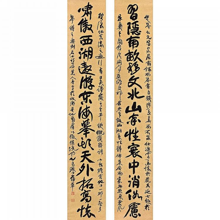 PU HUA 1834-1911 CALLIGRAPHY COUPLET IN XINGSHU