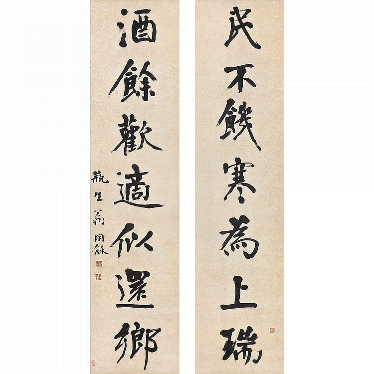 WENG TONGHE 1830-1904 CALLIGRAPHY COUPLET IN KAISHU
