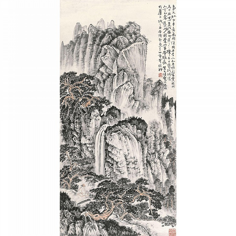 HE TIANJIAN (1890-1977) APPRECIATING THE WATERFALL