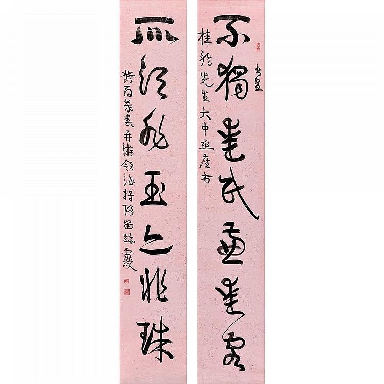 YI BINGSHOU 1754-1815 CALLIGRAPHY IN XINGSHU
