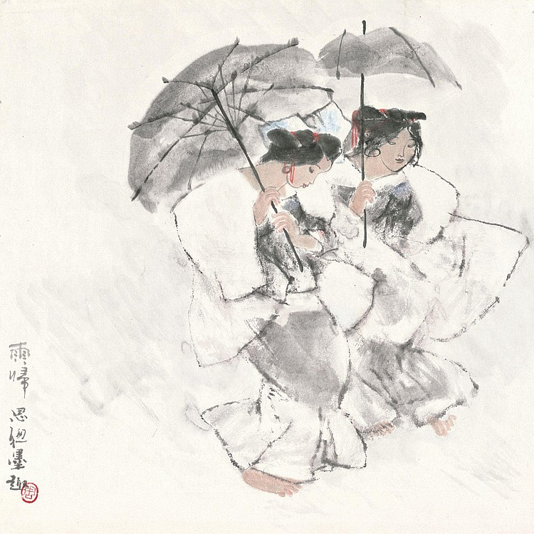 ZHOU SICONG 1939-1996 LADIES IN THE RAIN