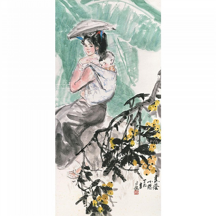 ZHOU SICONG 1939-1996 RESTING UNDER BANANA TREE