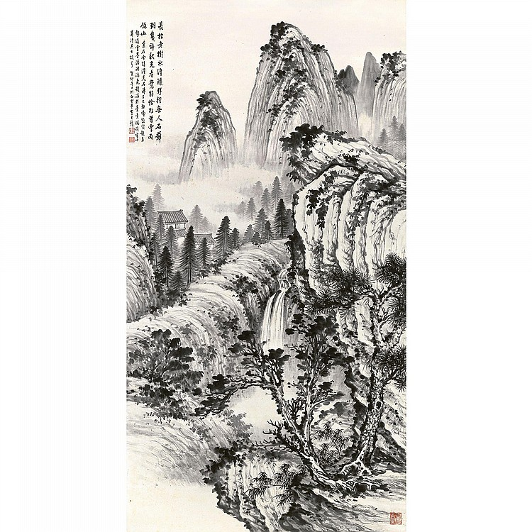 HUANG JUNBI 1898-1991 ANCIENT PINE AFTER SHITAO