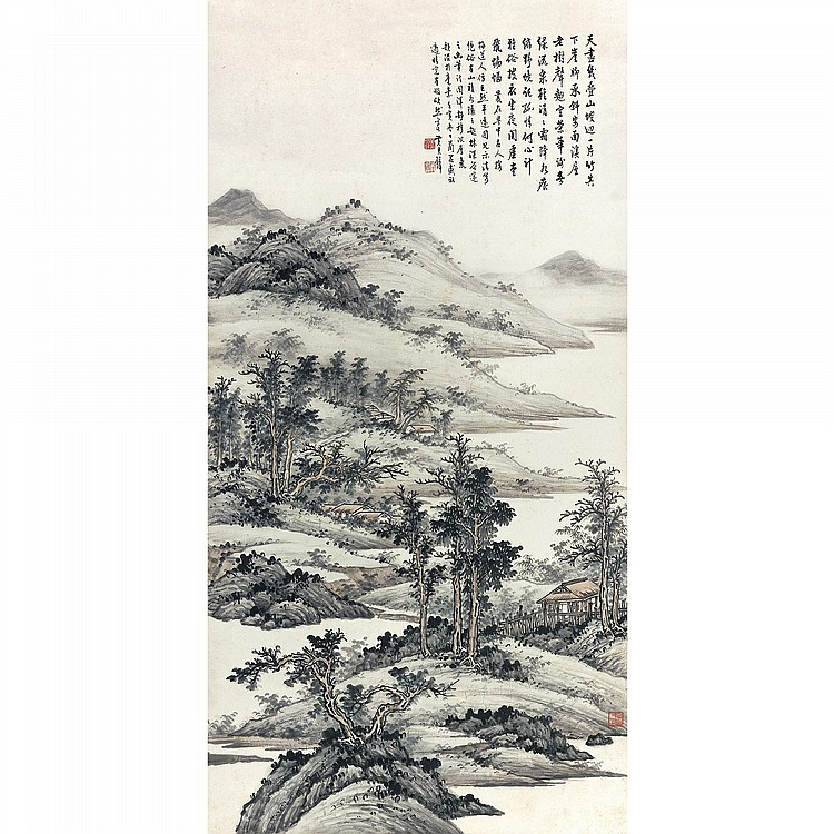 HUANG JUNBI 1898-1991 MISTY LANDSCAPE AFTER WU ZHEN