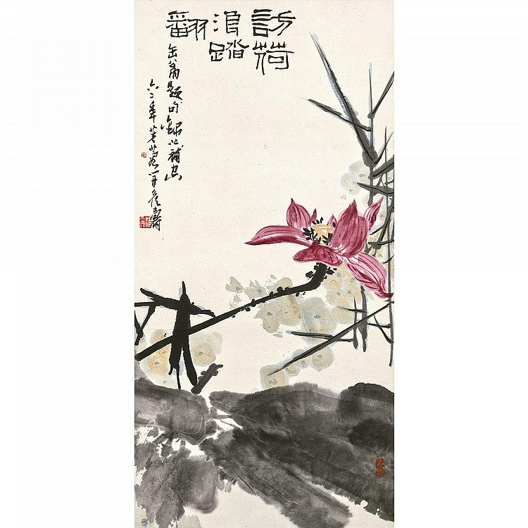 PAN TIANSHOU (1897-1971) LOTUS FLOWER