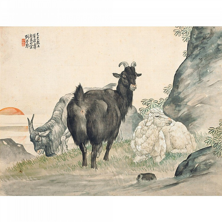 LIU KUILING 1885-1968 THREE GOATS