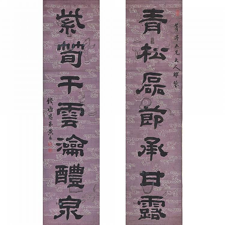 HUANG YI 1744-1802 CALLIGRAPHY COUPLET IN LISHU