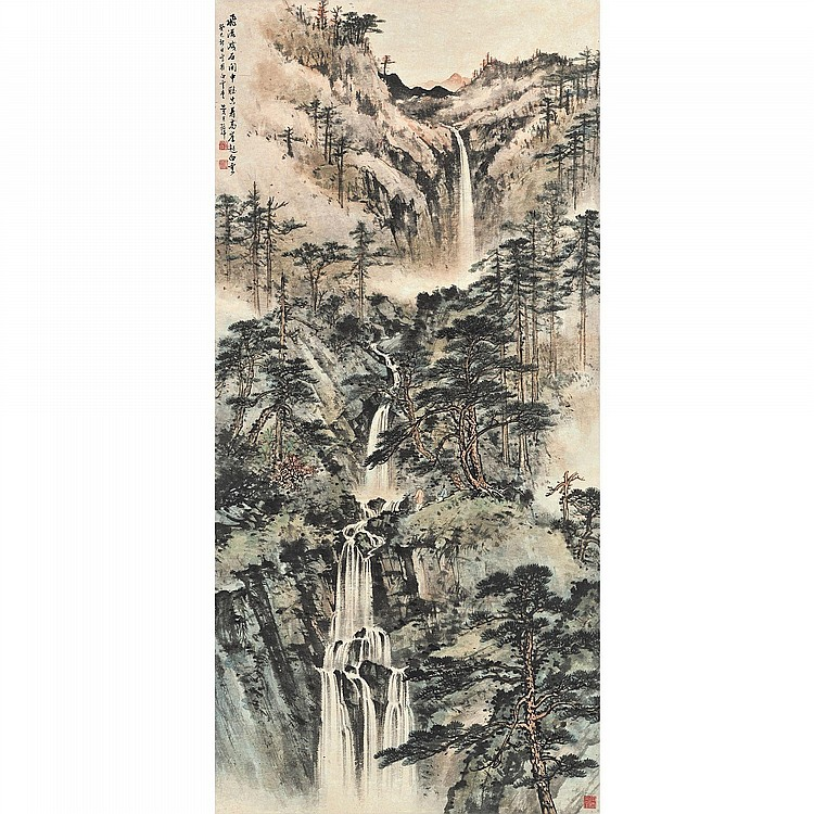HUANG JUNBI 1898-1991 GAZING AT THE WATERFALL