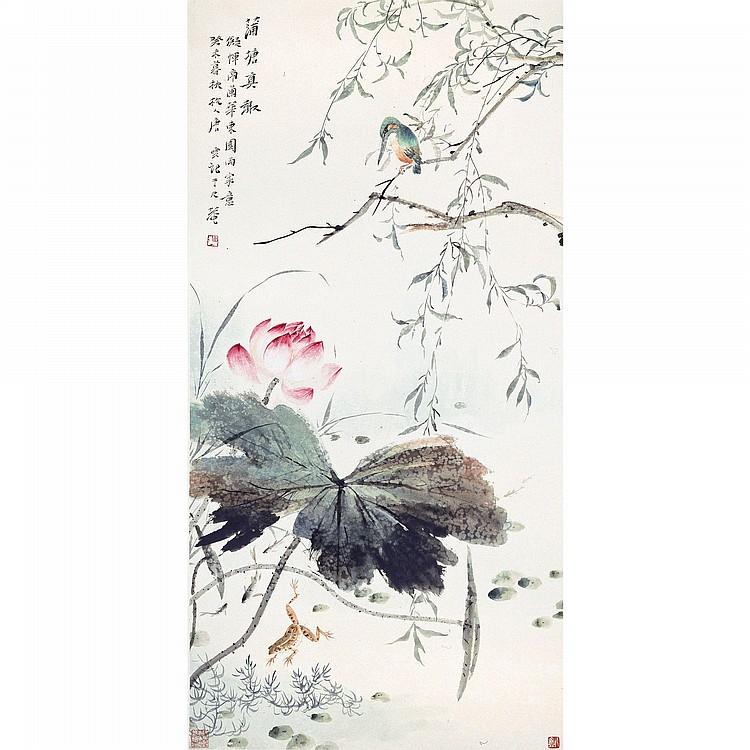 TANG YUN 1910-1993 THE SUMMER POND