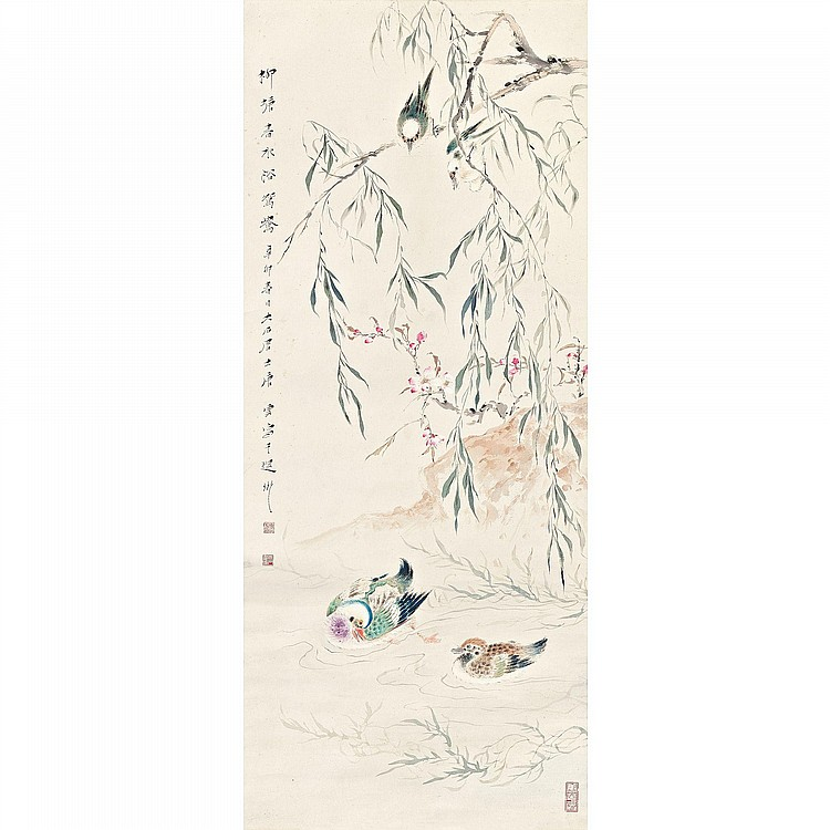 TANG YUN 1910-1993 MANDARIN DUCKS IN SPRING RIVER