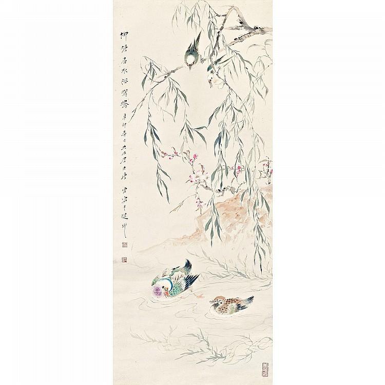 TANG YUN 1910-1993 MANDARIN DUCKS IN SPRING RIVER