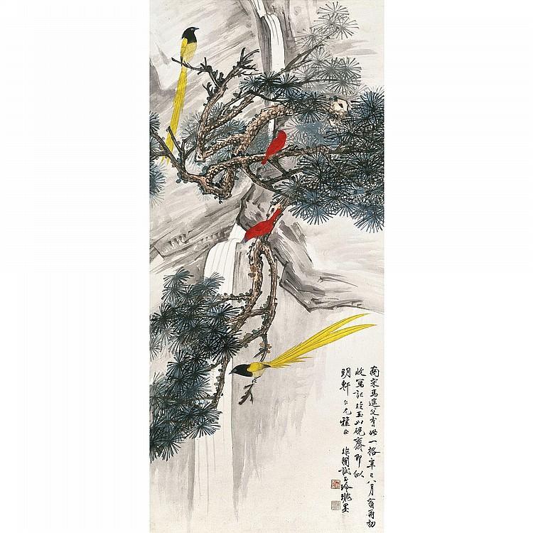 YU FEI'AN 1889-1959 PERCHING ON A PINE TREE