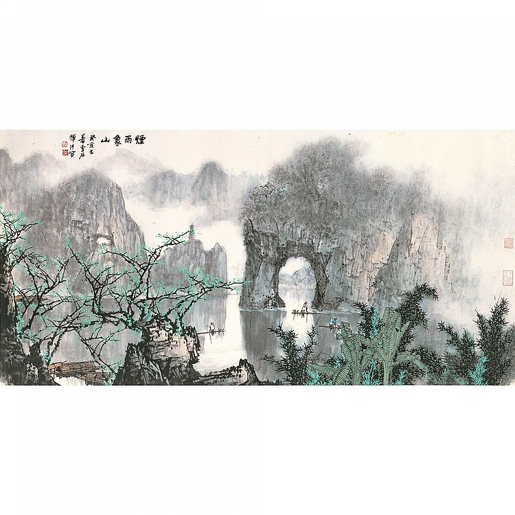 BAI XUESHI B. 1915 SCENERY OF GUILIN