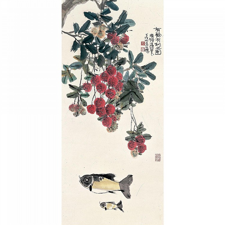 CHENG SHIFA 1921-2007 FLOWERS AND FISHES