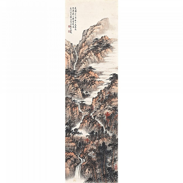 HUANG JUNBI 1898-1991 MEMORIES OF TAISHAN