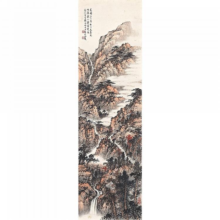 HUANG JUNBI 1898-1991 MEMORIES OF TAISHAN