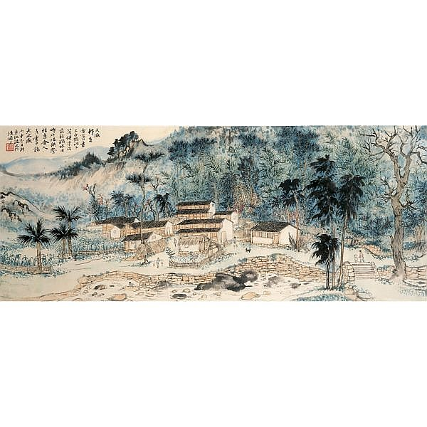 Lu Yanshao 1909-1993 , DACHANG VILLAGE ink and colour on paper, framed