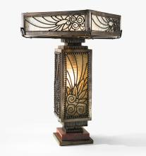 ATTRIBUTED TO PAUL KISS | Table Lamp