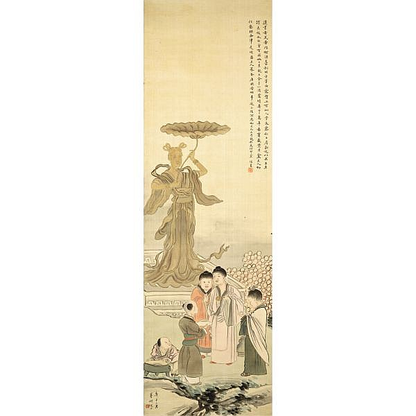 Ni Tian 1855-1919 , PURSUING LONGEVITY ink and colour on silk, hanging scroll
