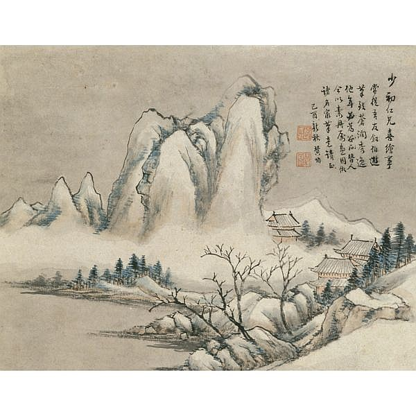 Huang Jun 1775-1850 , SCENIC BEAUTY ink on paper; ink and colour on paper, album of twelve leaves