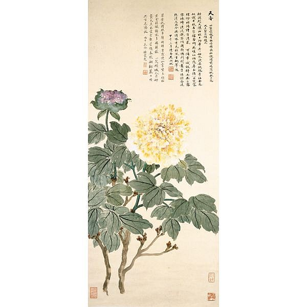 Wu Hufan 1894-1968 , PEONY ink and colour on paper, hanging scroll
